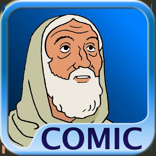 Biblia en cómic - Antiguo Testamento